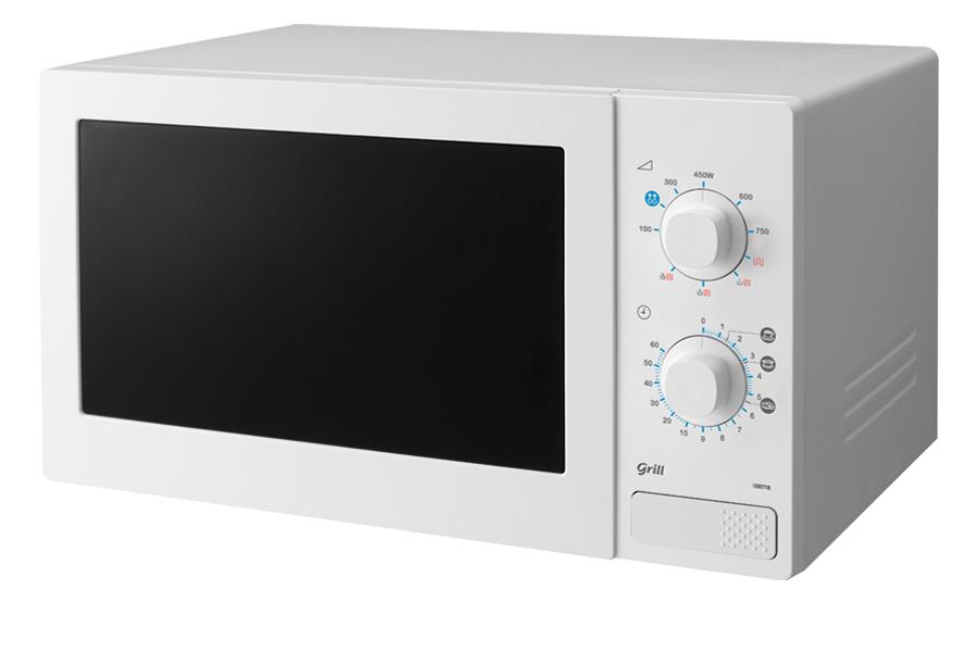samsung gw71b mikrowelle 20l grill mikrowellenher d 750. Black Bedroom Furniture Sets. Home Design Ideas